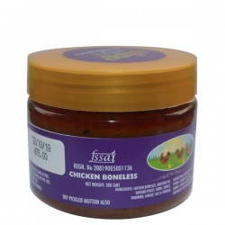 Achari Chicken Boneless 300gm